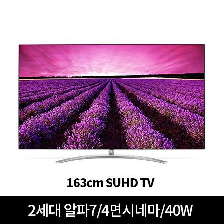 *행사상품* 163cm SUHD TV 65SM9800KNB (벽걸이형) [나노셀디스플레이/2세대 알파7/4면시네마/40W]