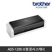 소형 문서 스캐너[ADS-1200]