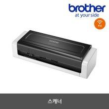 [비밀특가] ADS-1700W 스캐너 / 양면스캔, 무선네트워크, 자동급지
