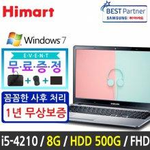 [삼성] i5-4210/8G/HDD 500G/윈도우7/FHD [HNT371B5J-8H1] 사무용/인강용/매장용/대학생/오피스작업