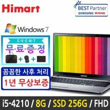 [삼성] i5-4210/8G/SSD 256G/윈도우7/FHD [HNT371B5J-8S2] 사무용/인강용/매장용/대학생/오피스작업