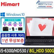 [삼성] i5-6300HQ/8G/HDD 500G/윈도우10/FHD [HNT371B5L-8H1] 사무용/문서작업용/대학생/학원용/매장용/대학생