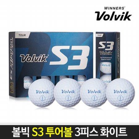 볼빅 정품 S3 투어 골프공 3피스 화이트 골프볼 12알