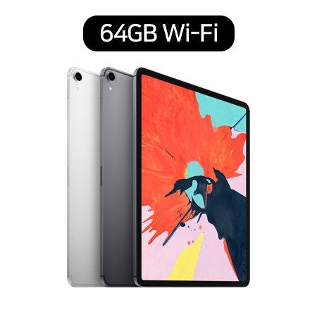 [최신형] IPAD PRO 12.9 3세대 32.7cm WIFI 64GB [스페이스 그레이/ 실버]