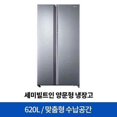 月 33,333원(36개월 무이자) 양문형냉장고 RH62J8000SLB [620L]