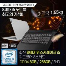 [초특가!] 최신 8세대 i5 위스키레이크 블랙 S145-14-I5-DOS-BK