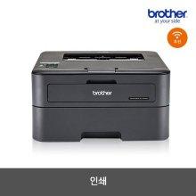 [10%할인쿠폰] 흑백 레이져 프린터[HL-L2365DW][양면인쇄,무선네트워크]