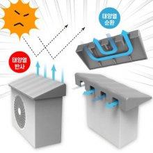 에어컨 실외기커버 열차단 절전효과 차광막 덮개 친환경UV코팅
