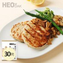 일품 닭가슴살 스테이크 갈릭 100g 30팩