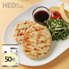 일품 닭가슴살 스테이크 불고기 100g 50팩