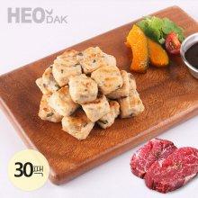 닭가슴살 큐브 불고기맛 100g 30팩