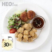 한입 닭가슴살 큐브 떡갈비 100g 30팩