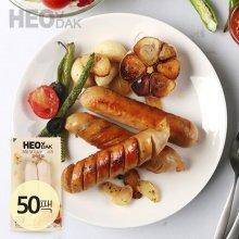닭가슴살 소시지 갈릭훈제맛 120g 50팩