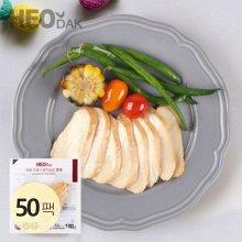 프레시 슬라이스 닭가슴살 훈제맛 100g 50팩