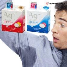 ATP-160P 은이온 땀흡수 겨드랑이패드 160매입(화이트)