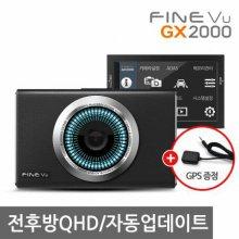 [히든특가] 파인뷰 GX2000 블랙박스 128GB [자가장착]