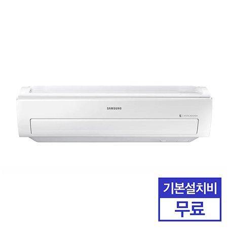 벽걸이 냉난방기 AR09R5190HCS(29.3㎡) [전국기본설치무료]