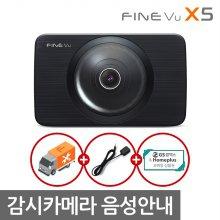 [히든특가] [무료출장장착]파인뷰 X5 국민 ADAS FHD/HD 2채널 블랙박스 16G