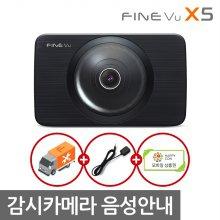 [히든특가] [무료출장장착]파인뷰 X5 국민 ADAS FHD/HD 2채널 블랙박스 32G