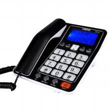 유선전화기 HP-767 [스탠드형 / 발신자 정보표시 / 수신번호 검색&목록 기능]