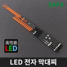 싸파 타가 고성능 LED 막대찌 선택형 주야겸용 전자찌 3B호