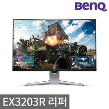 [포토후기작성시 1만원상품권] EX3203R 아이케어 HDR 게이밍 144Hz 리퍼 모니터 / 32 - 리퍼