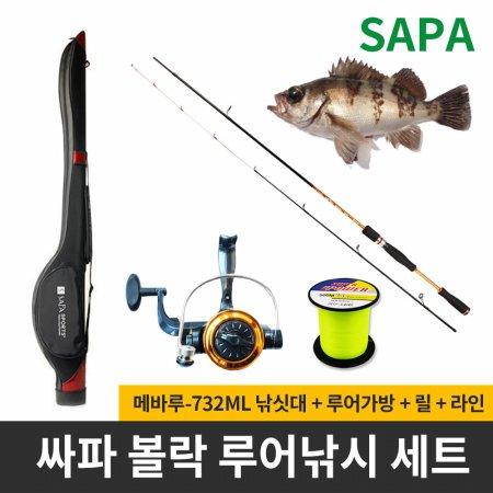싸파 볼락 낚시 세트 메바루대 릴 가방 라인 포함