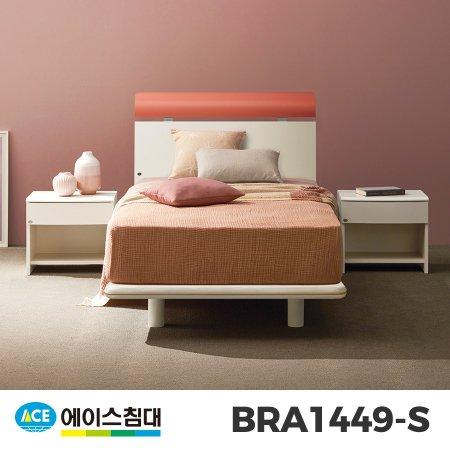 BRA-1449 HT-L등급/SS(슈퍼싱글사이즈) _올리브그린