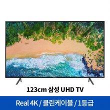 [에너지소비효율 1등급] 123cm UHD TV UN49NU7170FXKR (스탠드형)  [Real 4K UHD/클린 케이블/명암비 강화/1등급]
