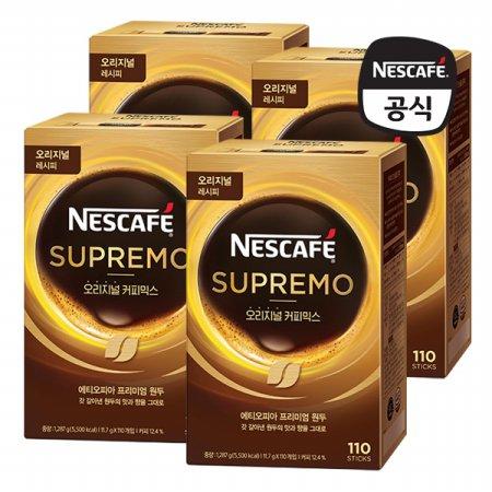 수프리모 오리지널 커피믹스 440T