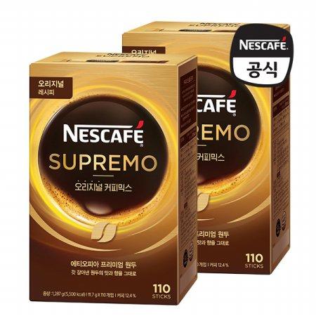 수프리모 오리지널 커피믹스 220T