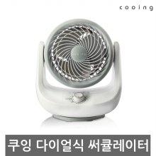 다이얼식 에어 써큘레이터 선풍기 / AC-M06WG