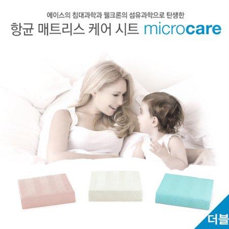 매트리스커버 마이크로케어 더블사이즈 MICROCARE/DD _블루