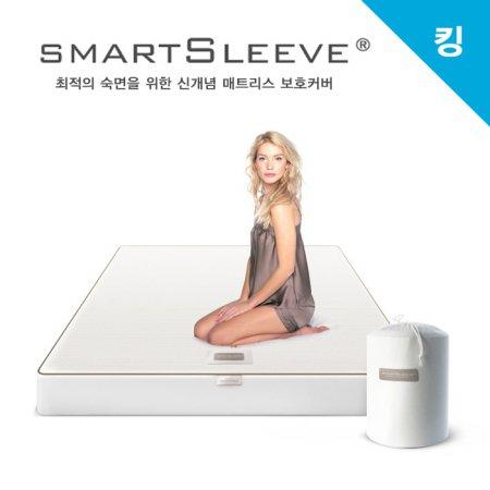 매트리스커버 스마트슬리브 킹사이즈 SMARTSLEEVE/K3 _RELAXED[긴장완화]
