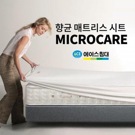매트리스커버 마이크로케어 슈퍼싱글사이즈 MICROCARE/SS _화이트