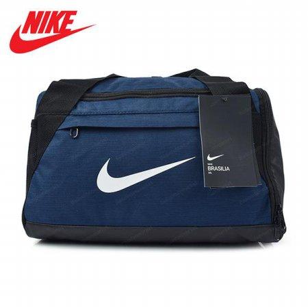나이키 브라질리아 더플 XS BA5982-420 크로스백/가방