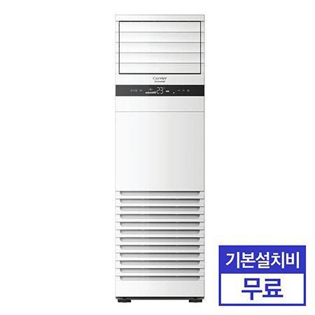 중대형 냉난방기