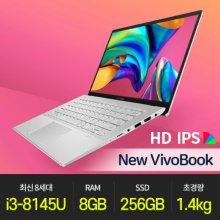 [신모델] 다운로드쿠폰,카드,포인트 중복혜택! VivoBook A-X420FA-H322D