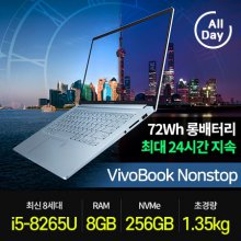 [한정수량 특별할인!] 72Wh 초고용량 배터리! VivoBook논스톱 A-X403FA-H522D