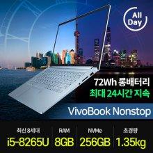 [특가할인] 초경량 롱배터리 VivoBook 논스톱 A-X403FA-H522D