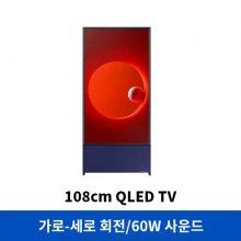 [VIPS 식사권 증정! / 더 세로] 108cm QLED TV QN43LS05RAFXKR [라이프스타일TV/가로-세로 회전/60W 사운드]
