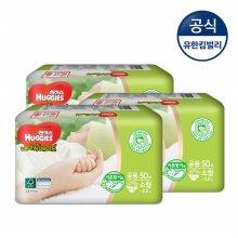 (무료배송) 네이처메이드 이른둥이용 기저귀 S 50매 3팩 공용
