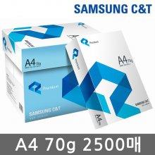 삼성 A4 복사용지 A4용지 복사지 70g 2500매(1박스)