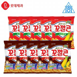 꼬깔콘 72gX10봉+프로듀스X101방청권응모