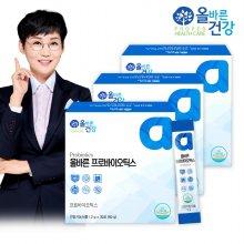 올바른 프로바이오틱스 3박스(3개월분)