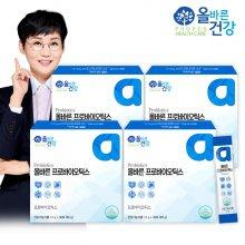 올바른 프로바이오틱스 4박스(4개월분)
