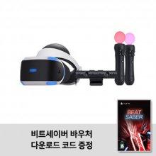 [비트세이버 바우처 증정] PS4 PlayStation VR MK4 [ VR헤드셋 / Camera / 모션 컨트롤러 ]