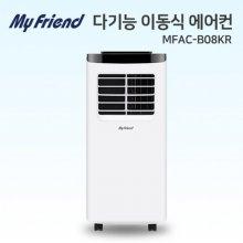 이동식 에어컨 (제습기, 선풍기) / MFAC-B08KR