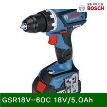 충전드라이버드릴-브러시리스 GSR18V-60C 18V 5.0Ah 13mm (1EA)_1CD711
