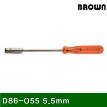 복스드라이버D860555.5mm(1EA)_644134